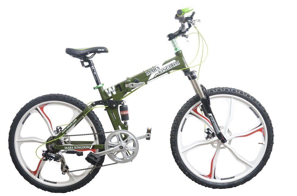 Pin On Full Suspension Mountain Bikes