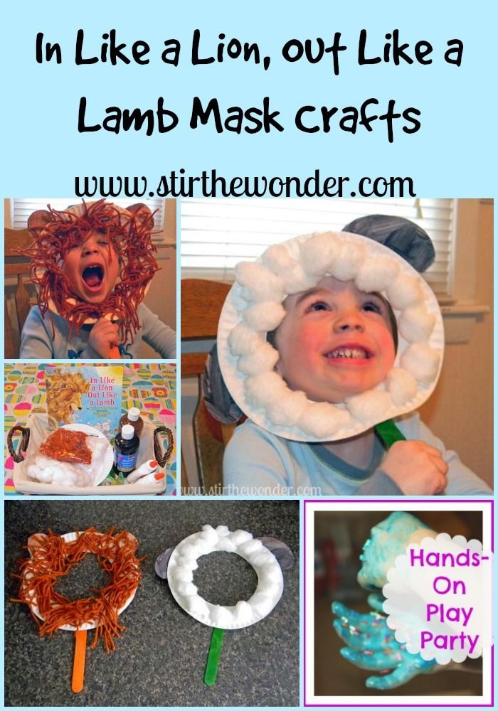 In Like a Lion, Out Like a Lamb Mask Crafts | Stir the Wonder. Could have lion theme day with Lion King Movie.