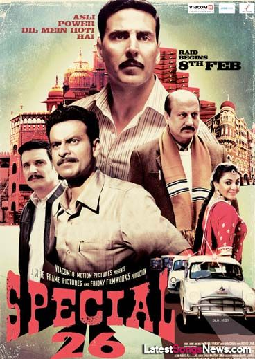 Special 26 Wallpaper Latest Songs Movies News For You