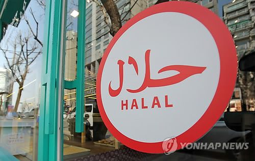 Daegu City To Support Muslim Friendly Restaurant Tour Site