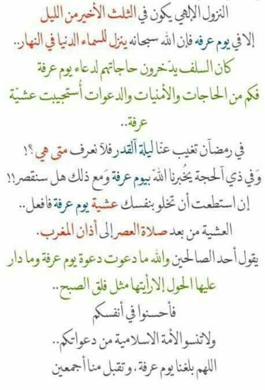 Pin By The Noble Quran On I Love Allah Quran Islam The Prophet Miracles Hadith Heaven Prophets Faith Prayer Dua حكم وعبر احاديث الله اسلام قرآن دعاء Math Life