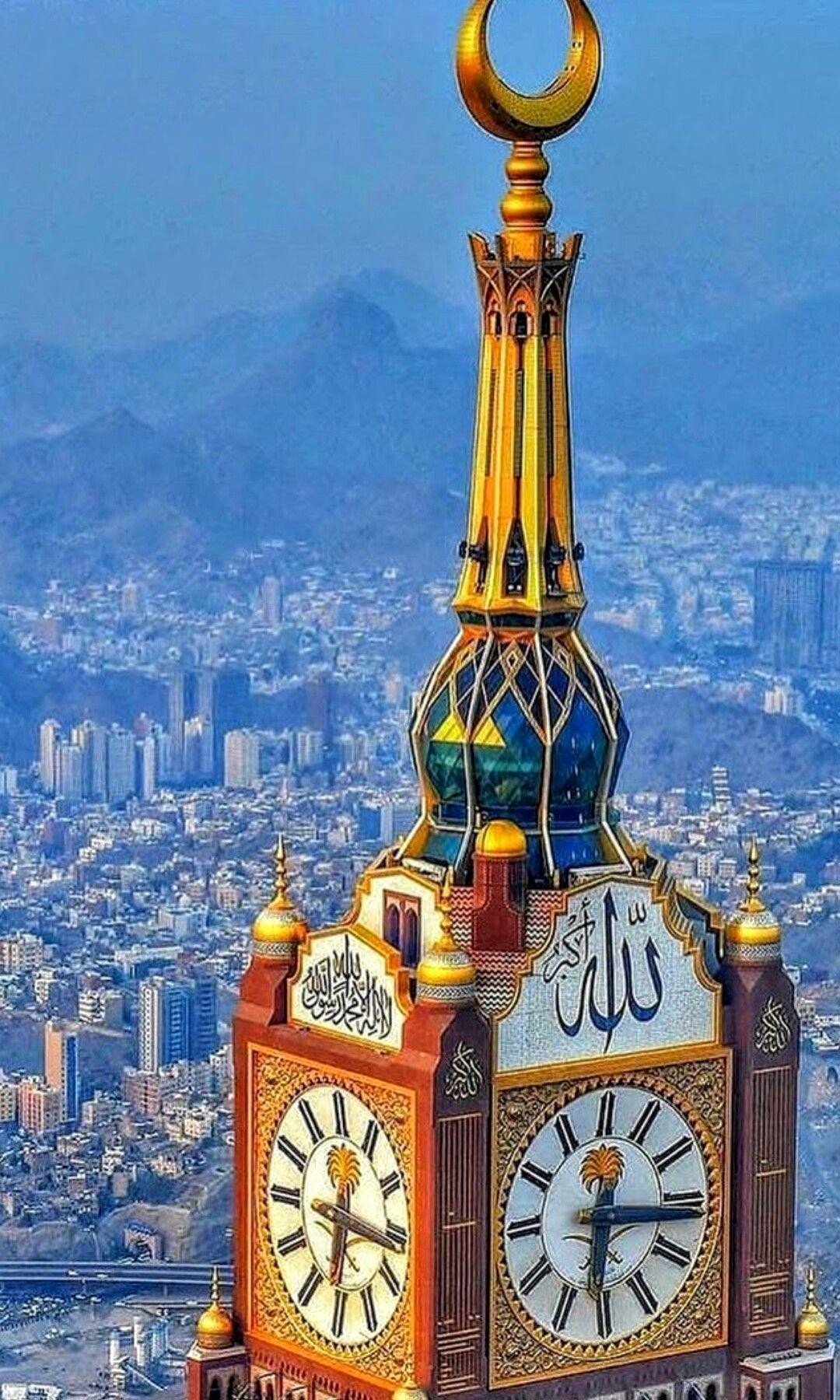 Pin By On Islam Mecca Wallpaper Mecca Masjid Mecca Islam