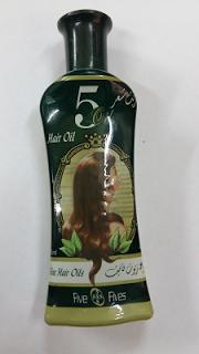 آى كير زيت للأطفال خمس خمسات Perfume Bottles Perfume Shampoo Bottle