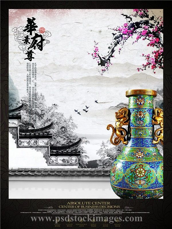Real estate Poster - www.PSDStockimages.com