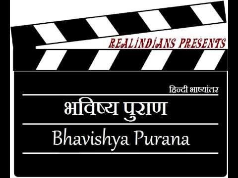Bhavishya purana part 1 bhavishya purana part 1 fandeluxe Images