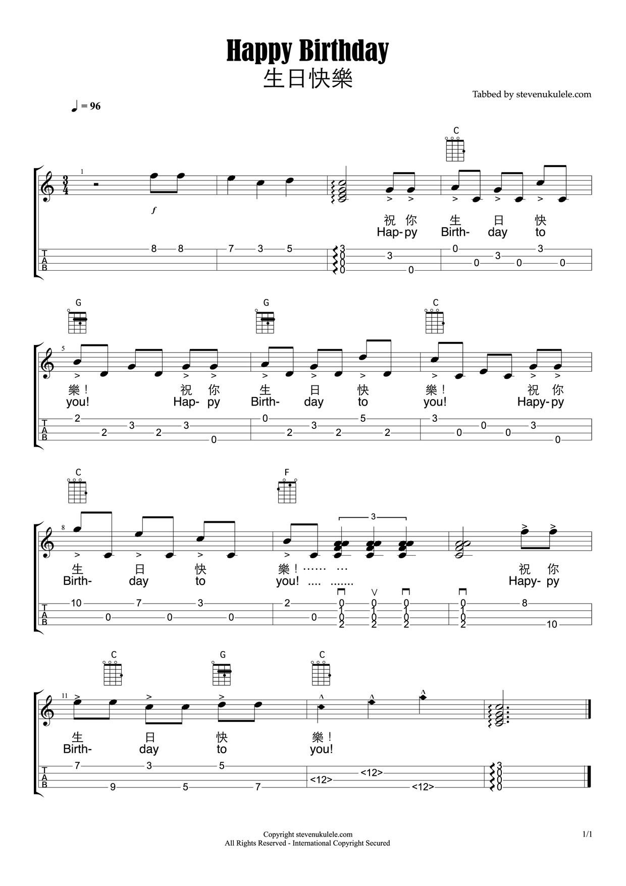 Happy Birthday 生日快樂 Chord Solo