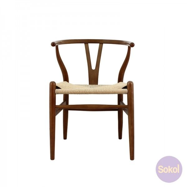 Replica Hans Wegner U0027Wishboneu0027 Chair   Walnut | Dining Chairs | Sokol