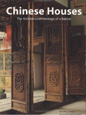 Chinese houses the architectural heritage of  nation us also rh pinterest