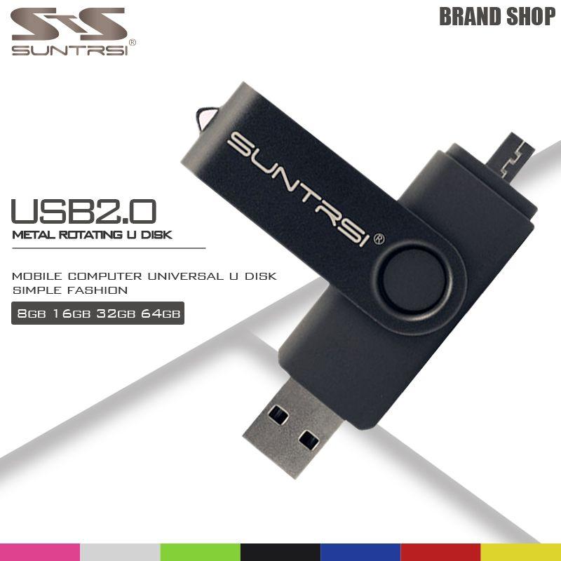 Original Suntrsi USB Flash Drive de la Capacidad Verdadera 4 GB 8 GB 16 GB 32 GB 64 GB 2.0 Memoria USB Pen Drive Memory Stick Pendrive Tarjeta de Memoria Flash