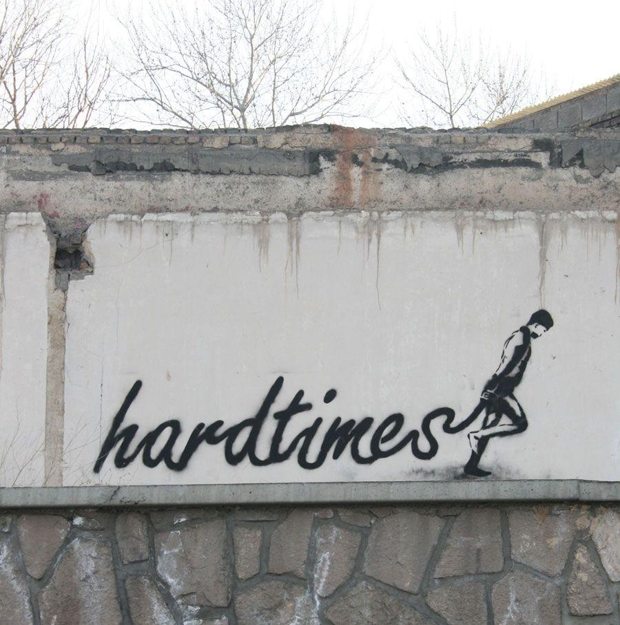 Hardtimes!