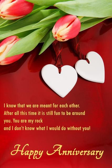 Anniversary Messages For Girlfriend Love Gifts Pinterest