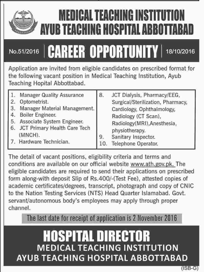 Job Alerts Career opportunities, Teaching, Jobs in pakistan