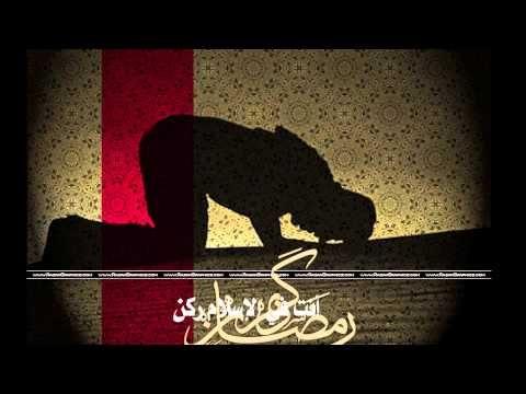 Http Www Youtube Com Watch V Lancglyuzwa Ramadan Ramadan Kareem Islamic Dua