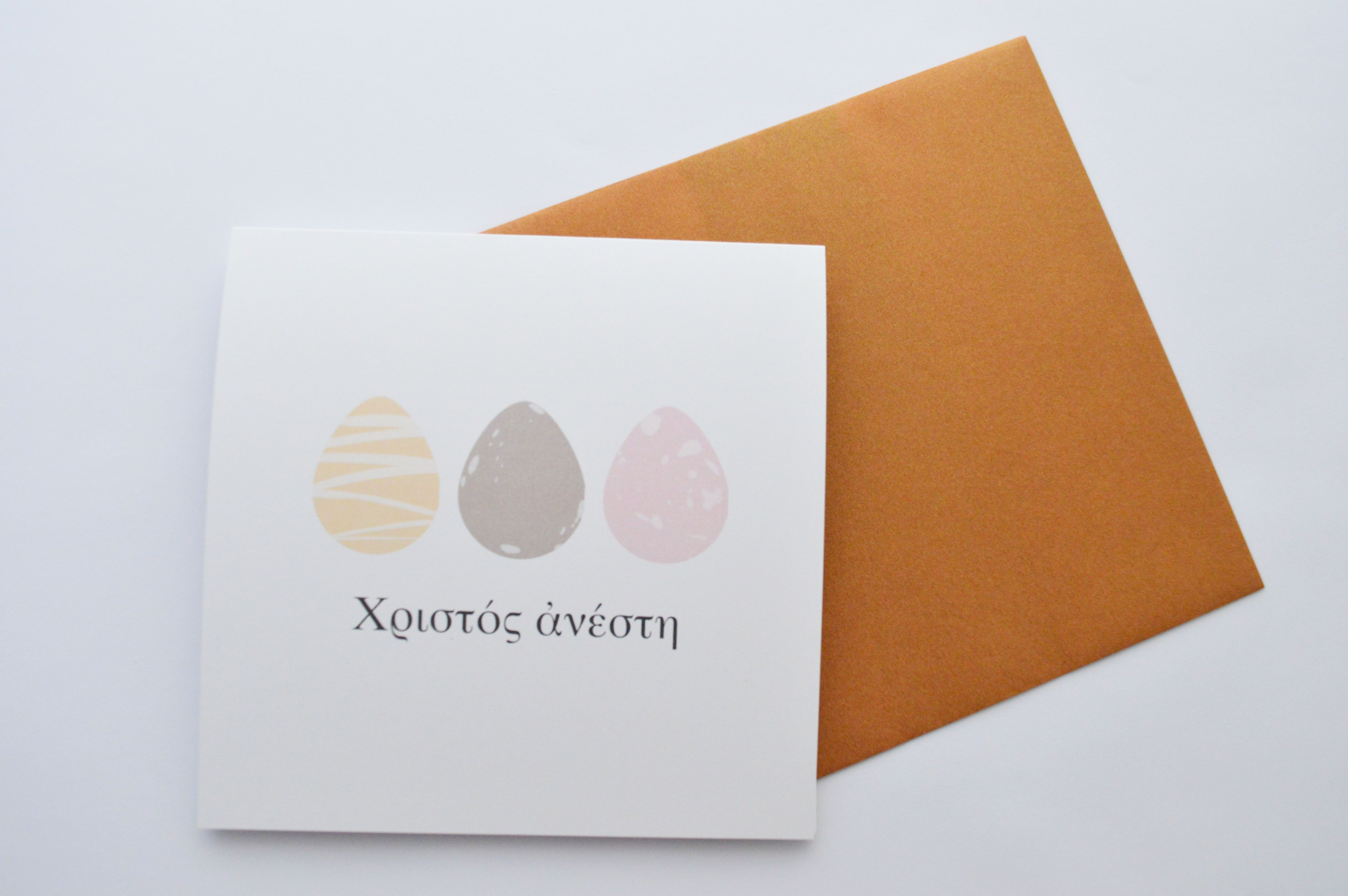 Christos Anesti Happy Orthodox Easter Greeting Cards Pinterest