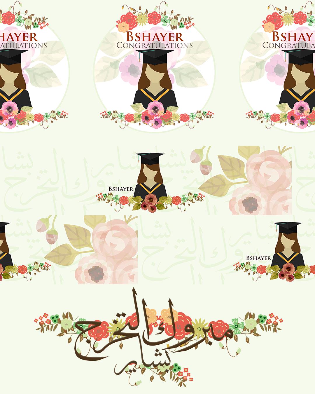 للطلب التصاميم الرجاء التواصل على الواتساب 0565371207 ثيمات مناسبات عيد تخرج عيديات هدايا عيديه ثيم Art Clip Art Poster