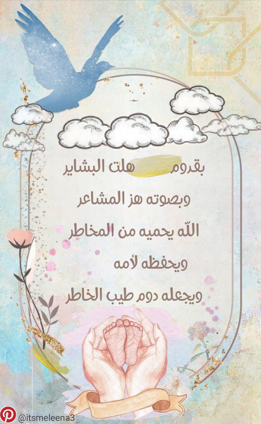 تصميم تصاميم اطار ثيم ثيمات خلفية مواليد مولود ولد اولاد تهنئة Floral Poster Baby Prints Blue Butterfly Wallpaper