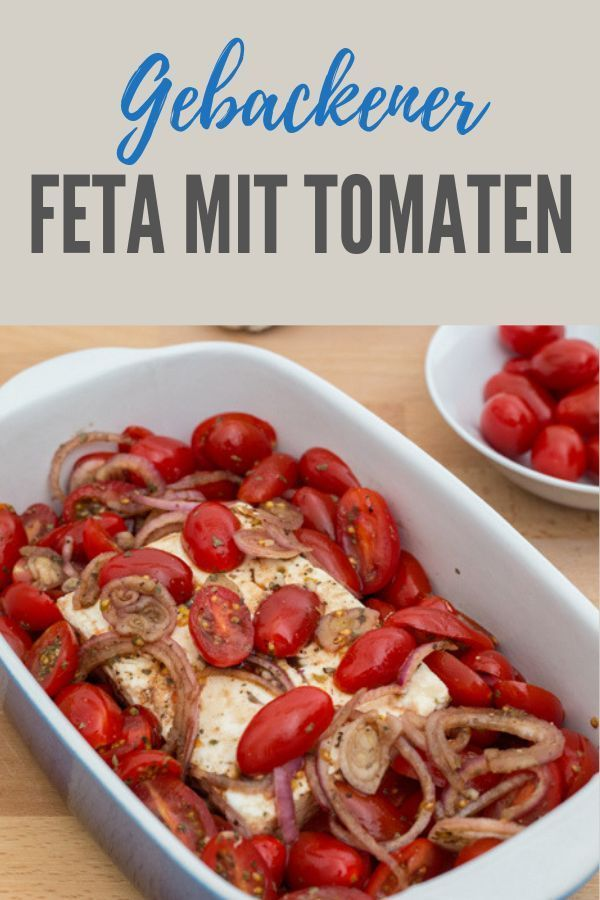 Köstlicher Auflauf aus fruchtigen Tomaten und herzhaftem Feta. Low Carb Rezept und ideales Abendesse...