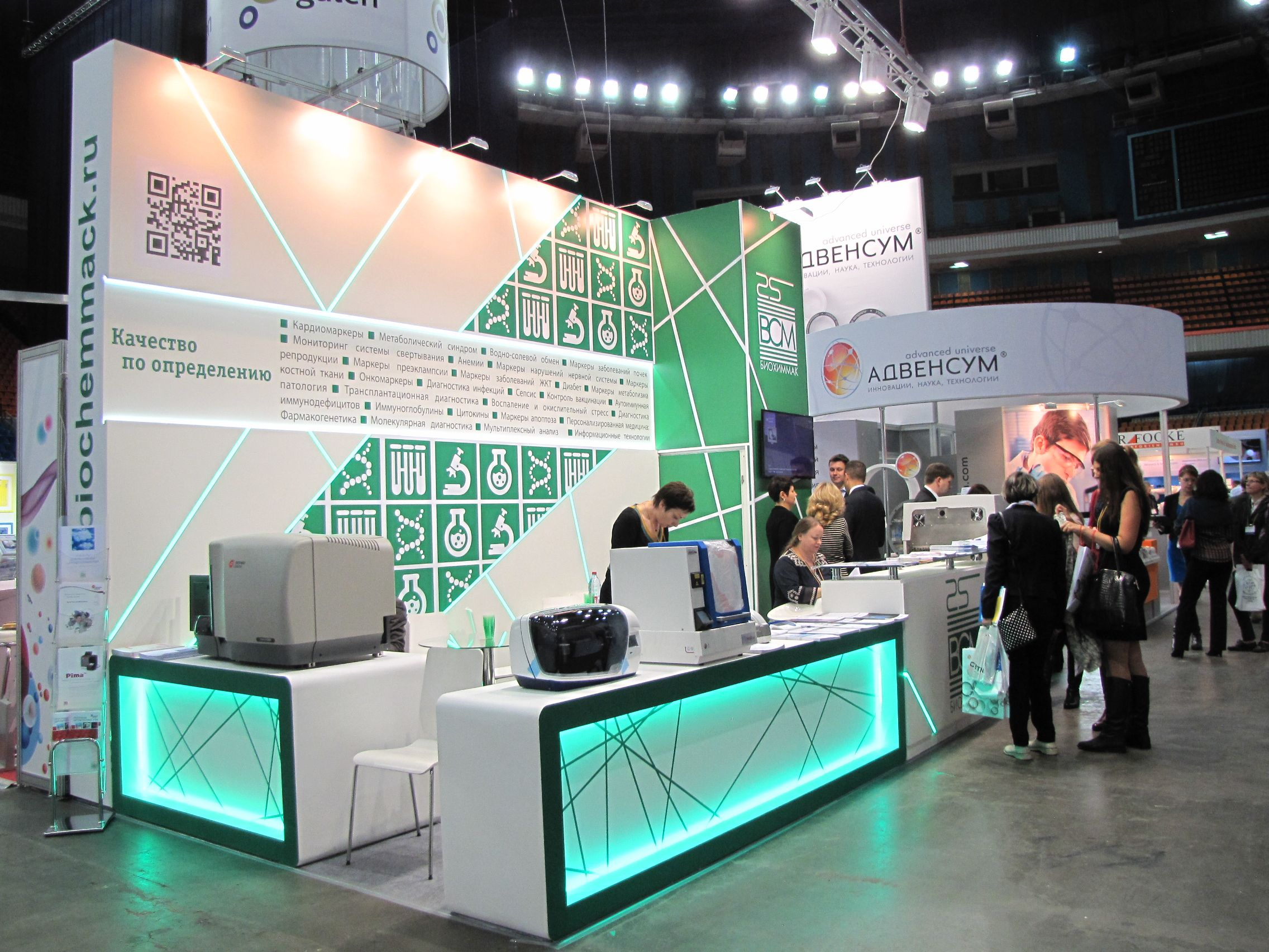 Moscow interlabdiagnostika2014 exhibition pinterest for Arquitectura y diseno stands 8 pdf