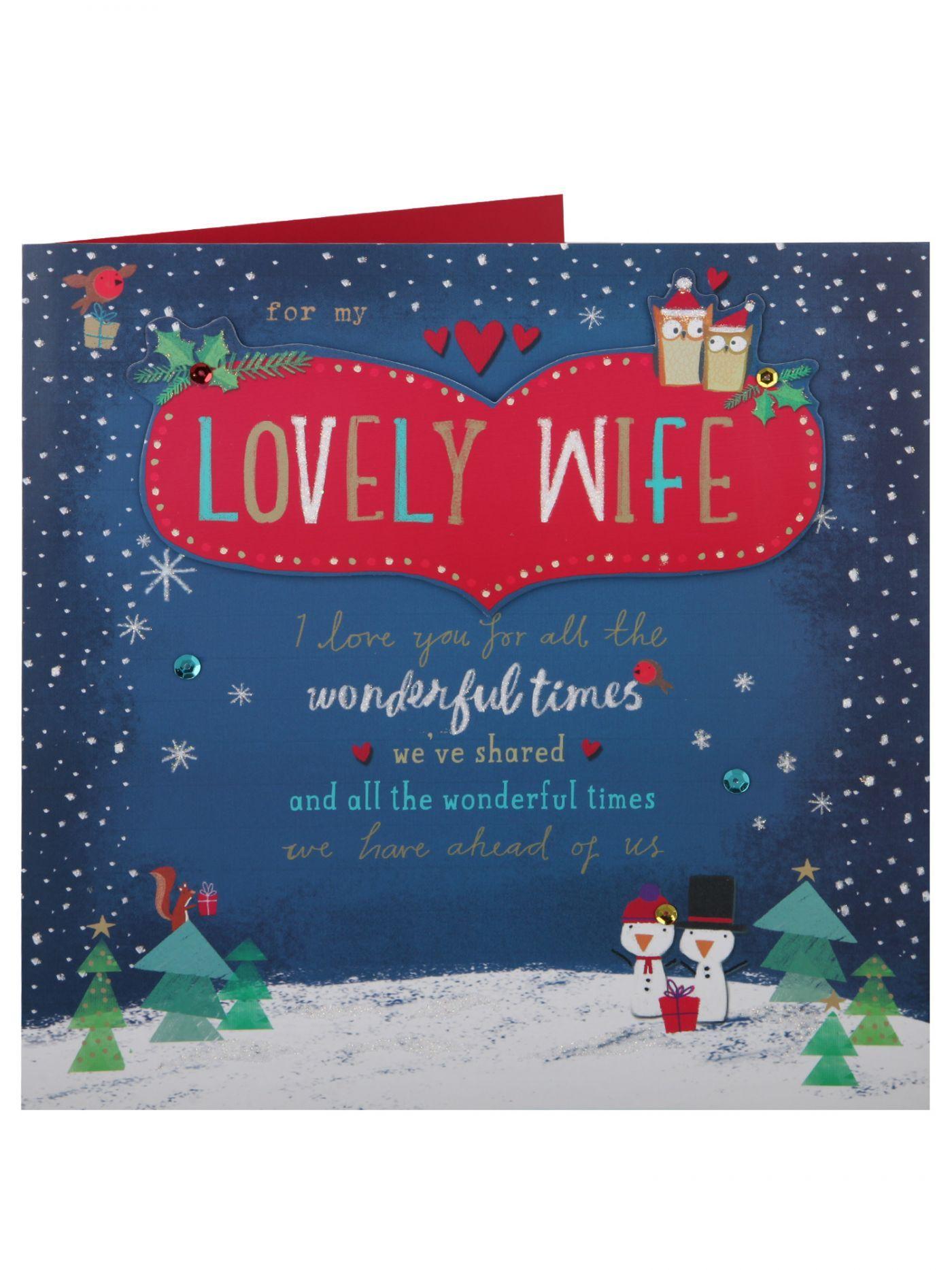 Midnight Blue Snow Scene Wife Christmas Card - Christmas Cards ...