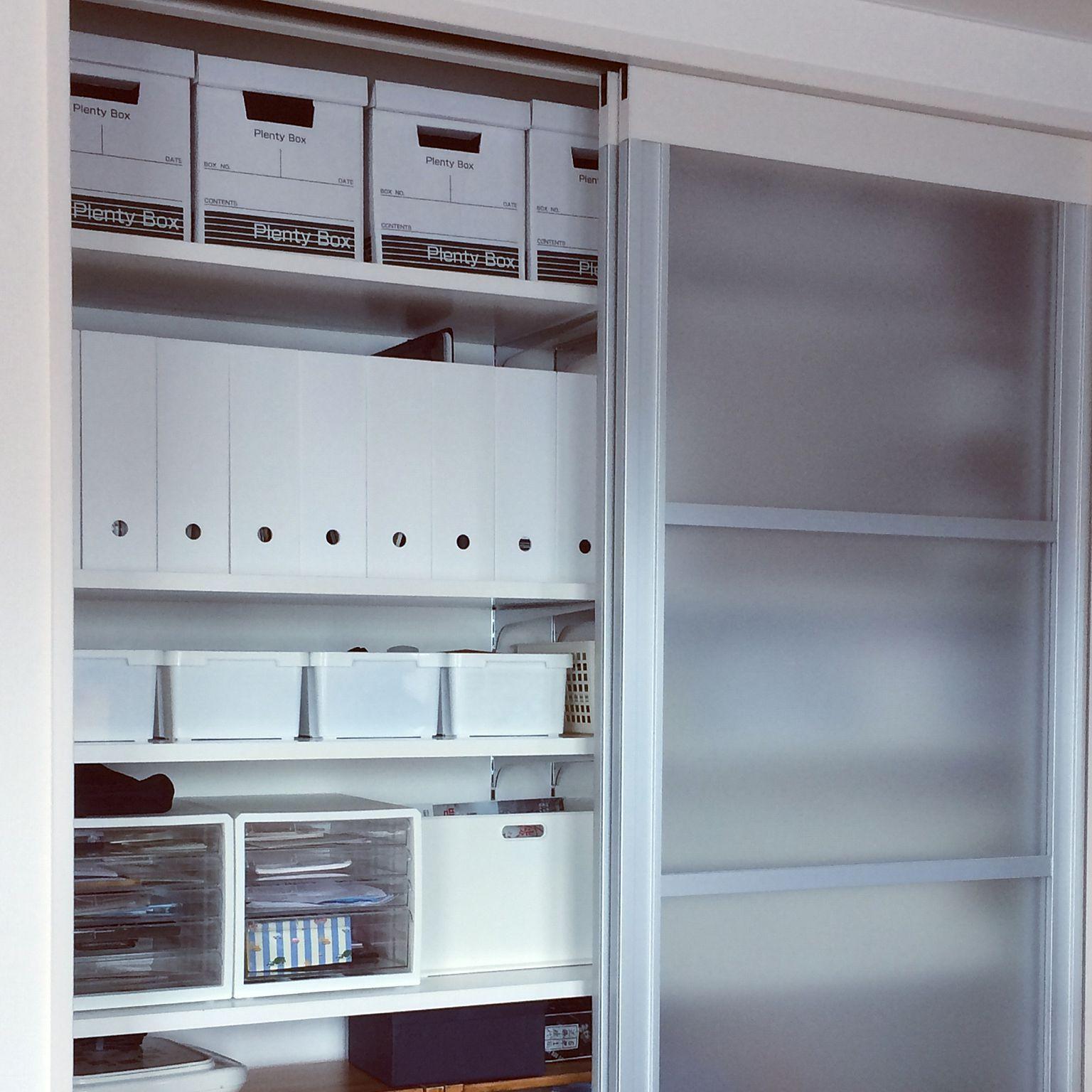 ニトリ 215 リビング収納のインテリア実例 Roomclip ルームクリップ My Shelf ダイソー 収納