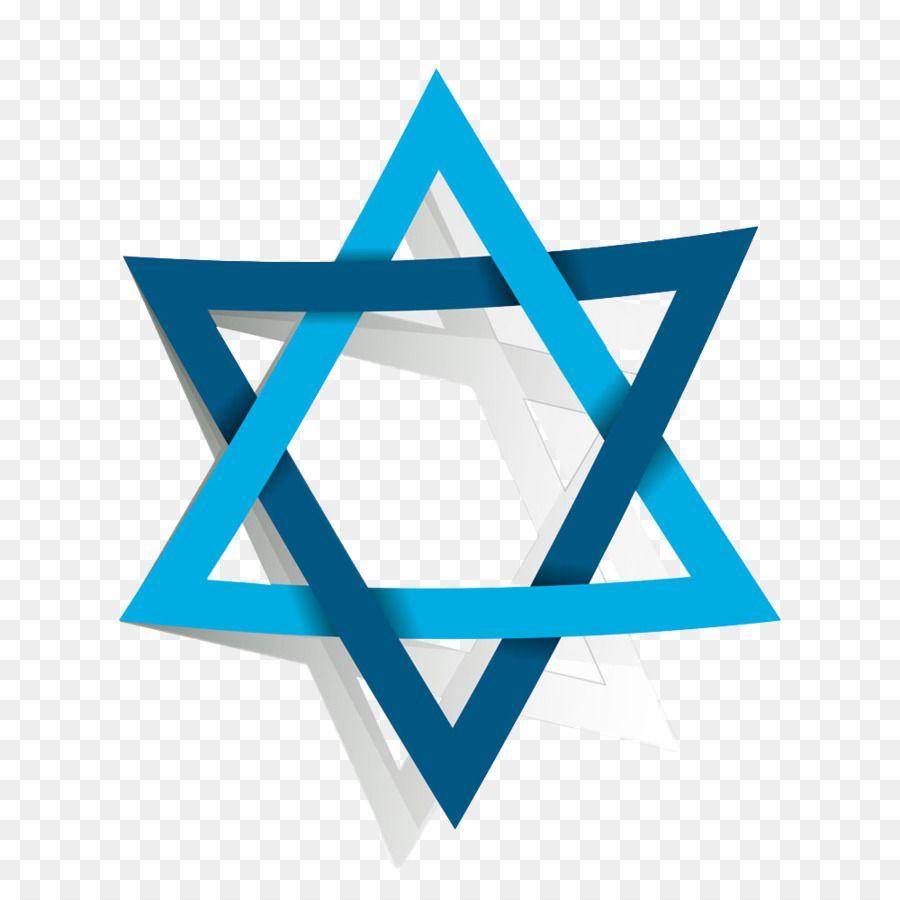 Star Of David Judaism Jewish People Clip Art Star Of David Clip Art Star Of David Judaism