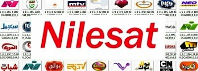 Satellite Nilesat frequency  Here is a complete list of