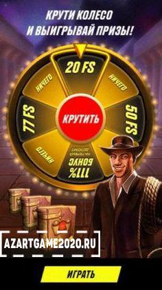 играть на деньги в игровые аппараты с бонусами