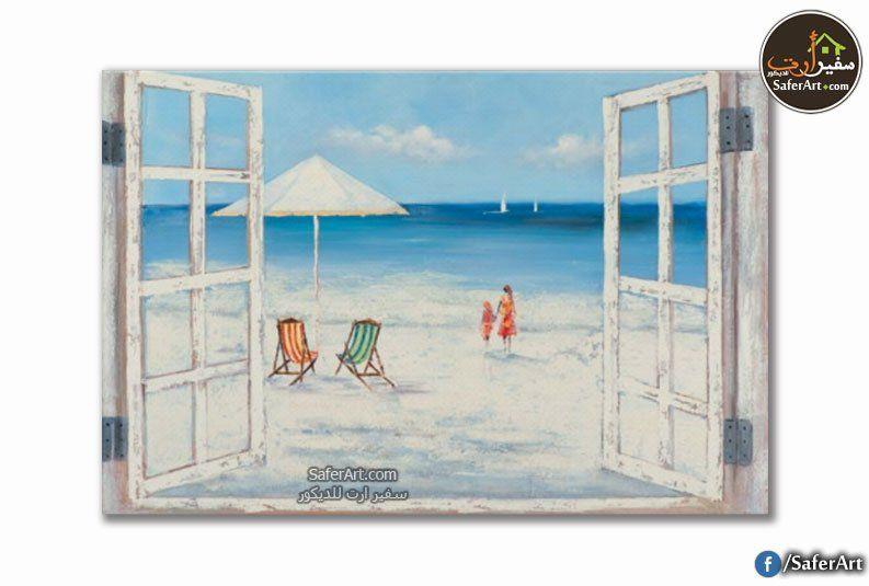 شباك على شاطئ البحر سفير ارت للديكور Beach Painting Painting Home Decor