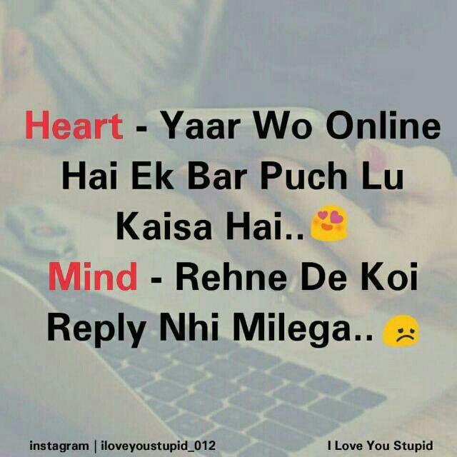 Alwayssss Yaar True Wow Love Quotes Sad Love Quotes Sad Quotes