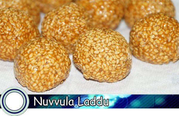 Nuvvula Laddu Recipe   Sesame seeds ladoo   Til ka ladoo   Nuvvula