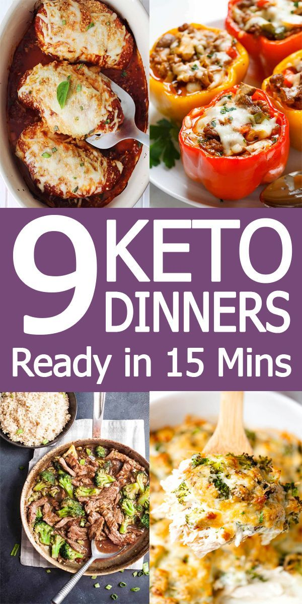 Instead of wasting your time in finding the right Low Carb recipe which can serve a purpose of a family meal too I have collected 9 best keto recipes which you can easily make in 15 minutes or less. Keto diet, diet, Keto diet For Beginners, Keto diet Plan, Keto diet Recipes, Keto diet Guidelines, Keto diet How to Start, Keto diet What Is The, Keto diet Menu, Keto DIet Desserts, Keto diet Fat Bombs, Keto diet Mistakes, Keto diet On A Budget