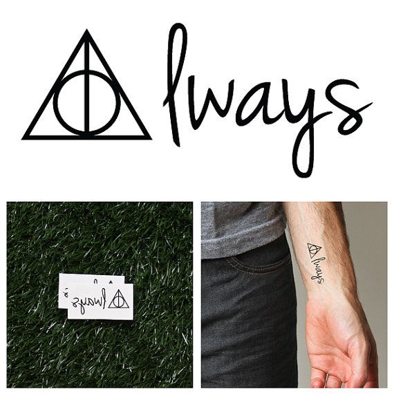 Harry Potter Always Temporary Tattoo Set Of 2 By Tattify On Etsy 5 00 Tattoos Tattoo Set Harry Potter Glasses