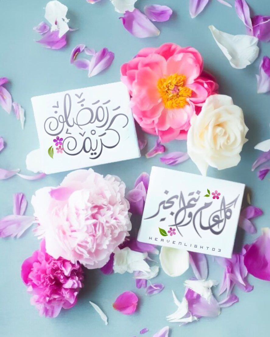 630 Likes 28 Comments Um Rakan Heavenlight03 On Instagram اسق قلوب الصابرين فرحا يا الل Ramadan Crafts Ramadan Decorations Ramadan Mubarak