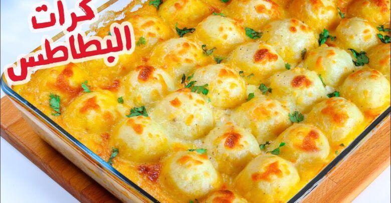 كرات البطاطس المقلية بالجبن In 2020 Egyptian Food Food Cooking