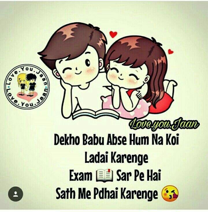 100 Hindi Romantic Couples Quotes Romantic Quotes Romantic Couple Quotes English Quotes