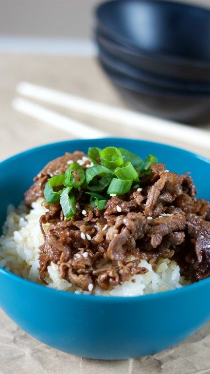 Korean BBQ beef is sweet, fast and easy to make with a 6 ...