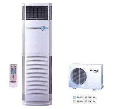 Globe 5 0 Ton Floor Standing Air Conditioner Price Air Conditioner Prices Standing Air Conditioner Floor Standing Air Conditioner