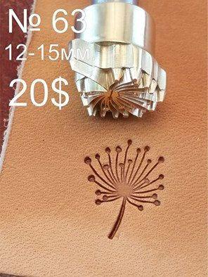 20 pcs//set Travail du Cuir Selle Cuir Craft Carve impression Making À faire soi-même Outils
