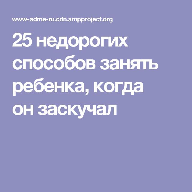 заняттьгде взять 100000 рублей срочно с плохой кредитной историей