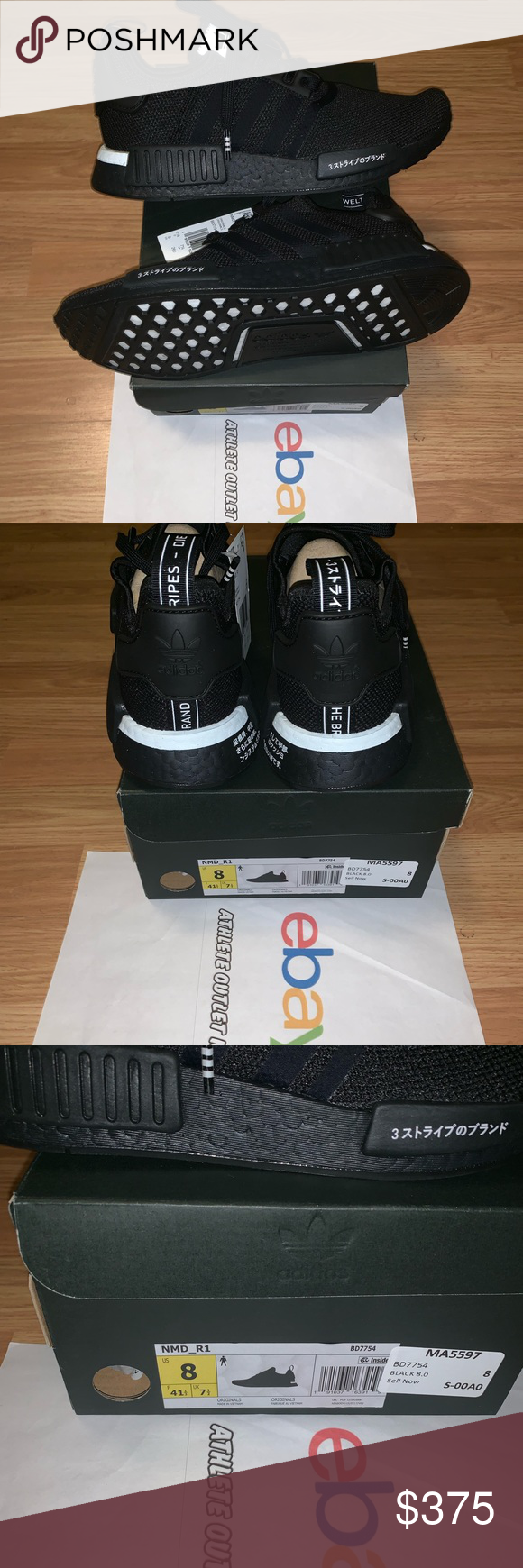 89ed3d06896ff New Adidas Nmd Triple Black Japan Mens Size 8 New Mens Adidas Boost