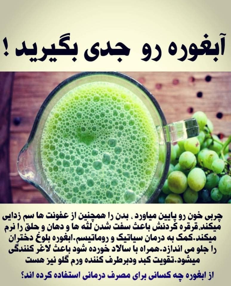 Pin By Caroline Barsa On نكات ريز Food Body Condiments