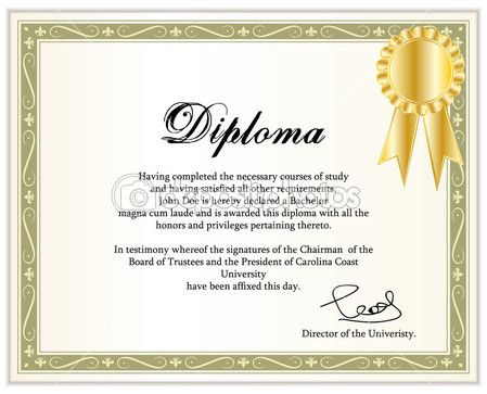 Vintage frame, certificate or diploma template with golden award - diploma word template