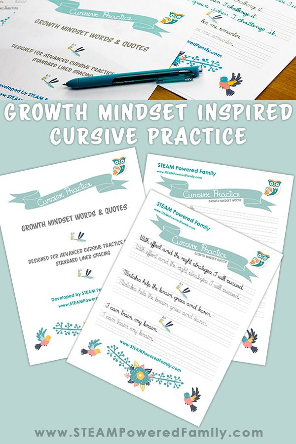 Growth Mindset Inspired Advanced Cursive Practice Worksheets ...
