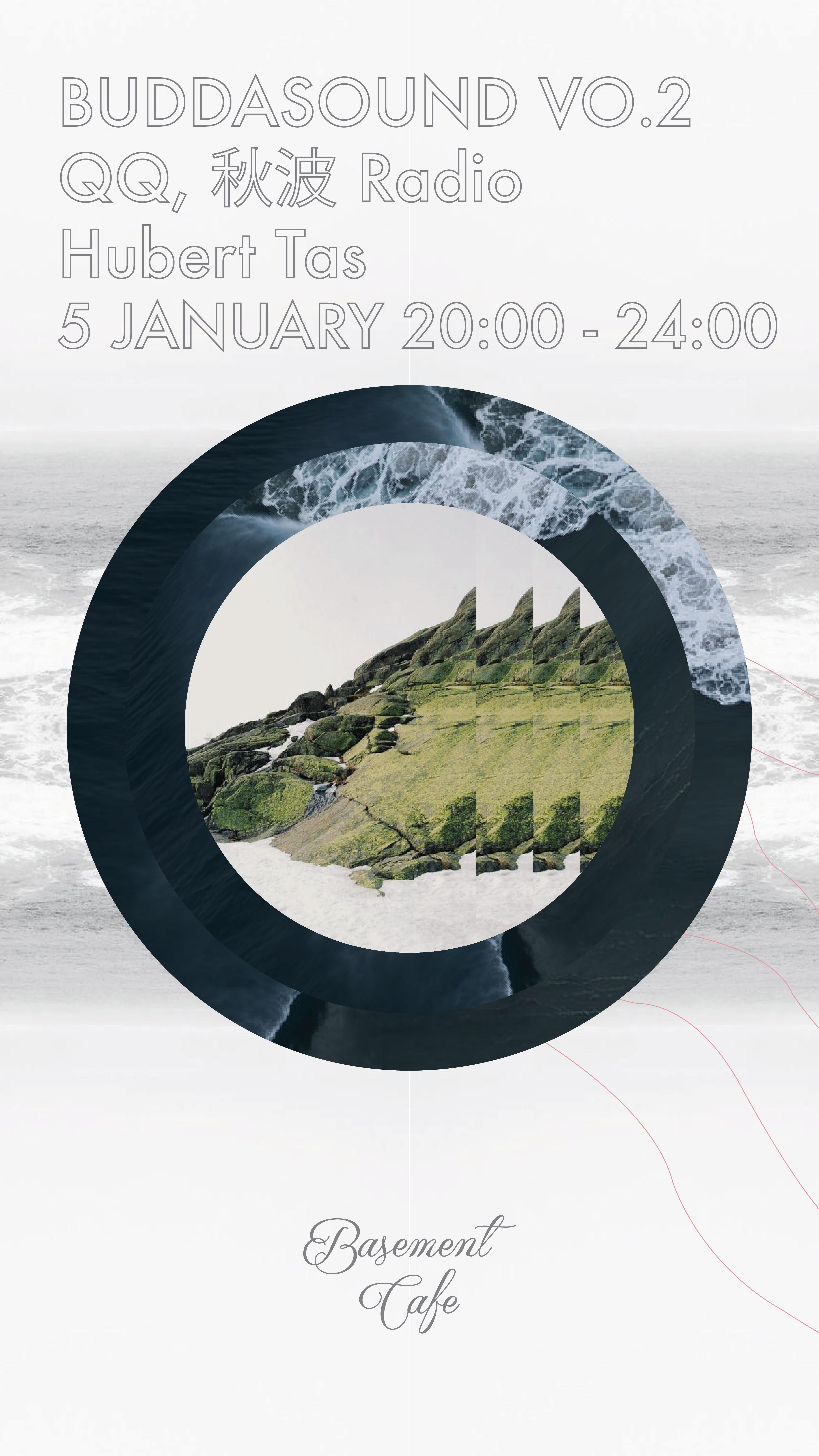 Buddasound Vo 2 Event Poster Design Event Poster Poster Design