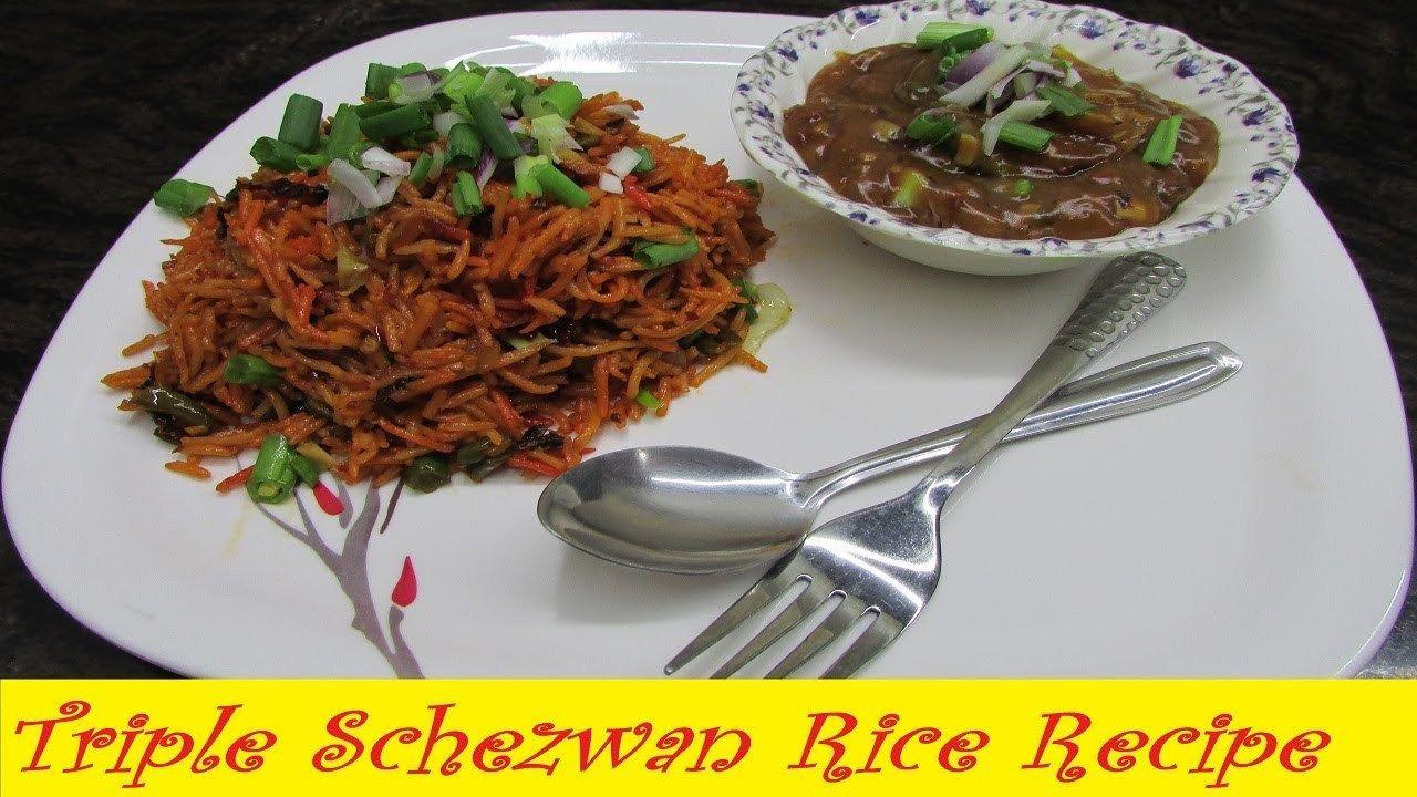 Veg triple schezwan rice recipe hindi indo chinese recipe chinese veg triple schezwan rice recipe hindi indo chinese recipe chinese fried rice http forumfinder Images