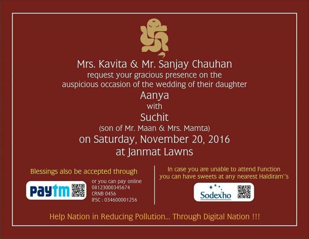 Marriage card, invitation, paytm, haldiram | Hindi Jokes (हिंदी ...