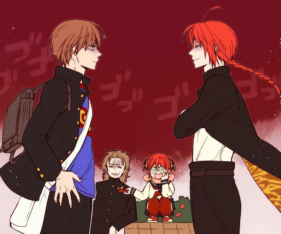 kagura and kamui meet the robinsons