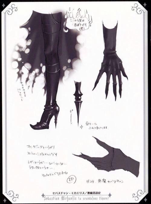 Sebastian True Form Character Design by Yana Toboso | Kuroshitsuji ...