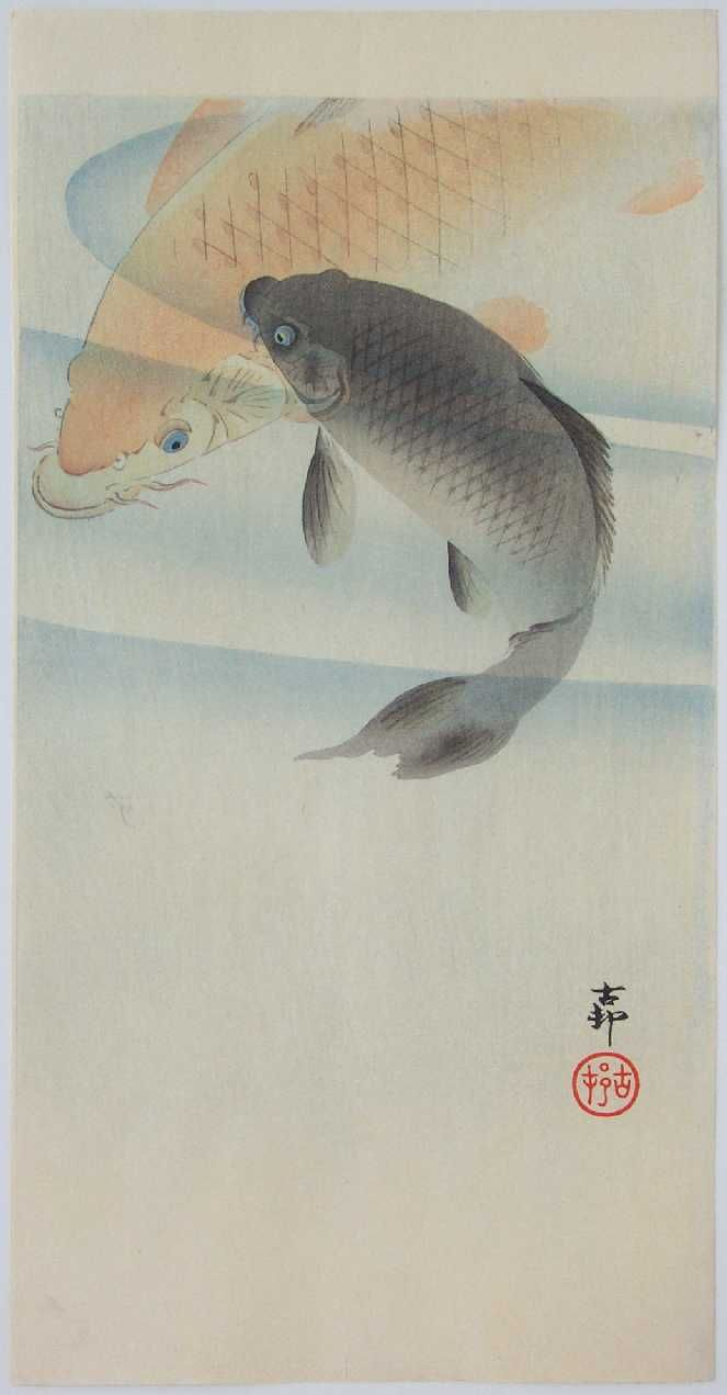Ukiyo-e | Japanese Art Arte Japonés | Pinterest | Koi and Prints