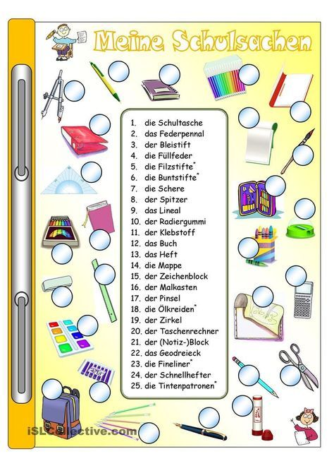 Meine Schulsachen_Bilder & Wörter + Gitterrätsel: